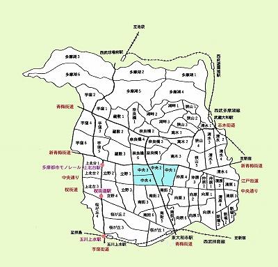 東大和市町名図中央
