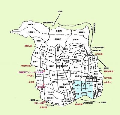 東大和市町名図向原地域