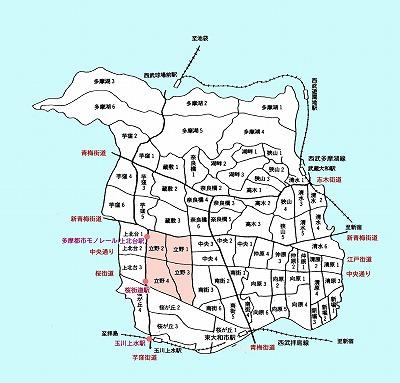 東大和市町名図立野地区