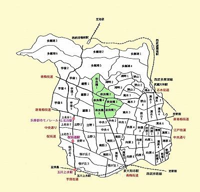 東大和市奈良橋地域
