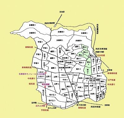 東大和市町名図狭山
