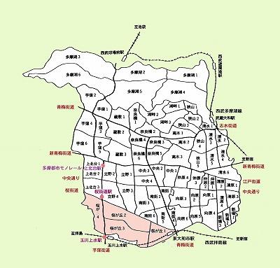 東大和市町名図桜街道