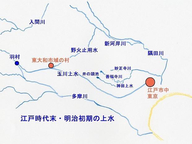 東京の飲み水不足 村山貯水池の建設へ