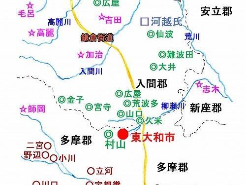 鎌倉時代、東大和地域の武士団は?(東大和市の中世1)