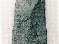 上の台遺跡の石器(東大和市指定文化財4 市重宝)