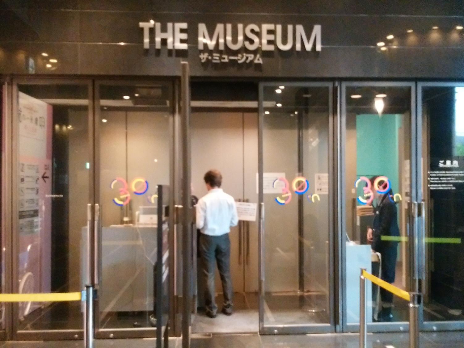 bunkamuraザ・ミュージアムで「印象派への旅」展を観てきた