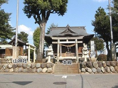狭山神社(さやまじんじゃ)