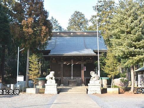 八幡神社社殿改築記念碑(東京都東大和市)