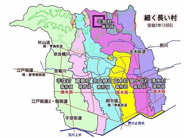 韮山県と品川県を行ったり来たり (明治の最初に属した県)