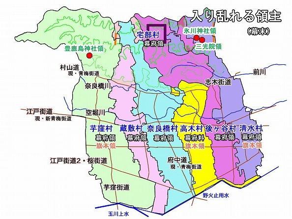 八州廻りと浪人取締組合の設置(文化4年・1807)