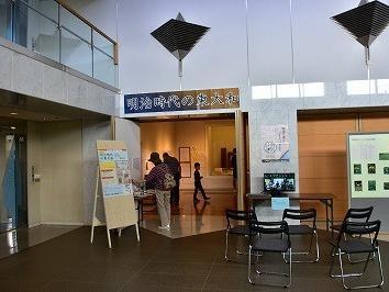 明治時代の東大和 東大和市郷土博物館企画展示