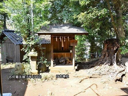 豊鹿島神社の石灯籠(東京都東大和市)