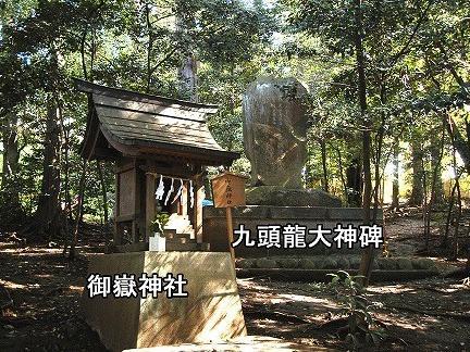 豊鹿島神社境内二つの碑