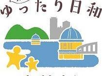 ブランド・メッセージ(東大和市)