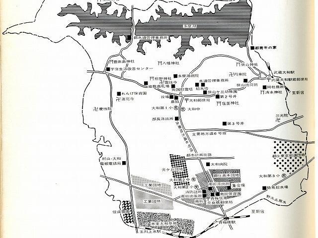 1965・昭和40年のまちの姿(大和町時代)