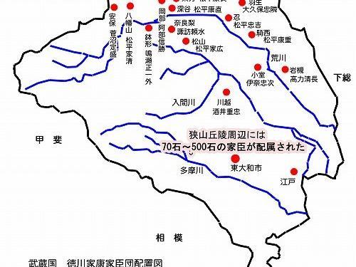 大まかな歴史の流れ 5 近世 1江戸時代初期