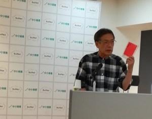 五日市憲法と千葉卓三郎を取り巻く人々 講演