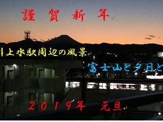 玉川上水駅周辺の風景109