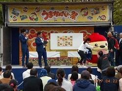 うまかんべぇ~祭り & 文化財「戦災変電所」の公開