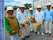 90歳を超えてもなお元気にゲートボール選手を続ける