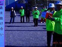 東大和市ゲートボール協会は歳末助け合い募金活動に参加