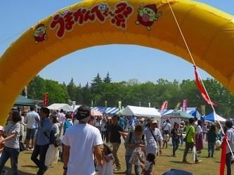 東大和最大の祭り