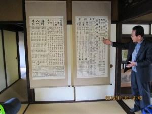 大分 日田 豆田町ポタリング
