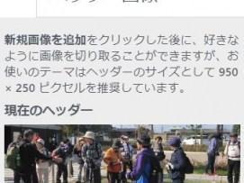 2/12上北台どっとネットカフェ開催