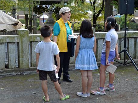 高木神社と周辺史跡スタンプラリーのお知らせ