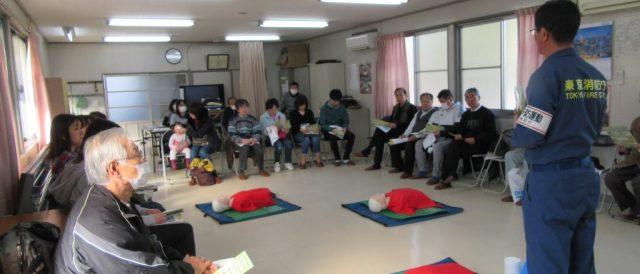 平成29年度 南街・桜が丘地域防災協議会の救急救命講習会開催