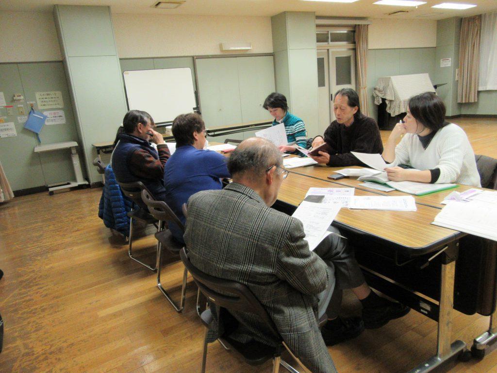 東大和市青少年対策第二地区委員会3月次委員会の開催