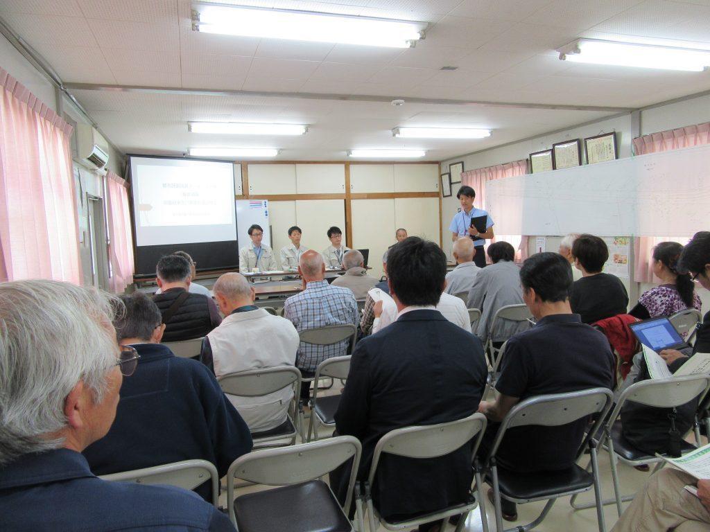 年計画道路号3・4・17桜街道 測定結果及び事業概要説明会の開催参加報告