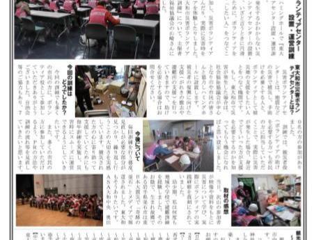 「大和ものがたり」平成31年01月(第43号)の発行