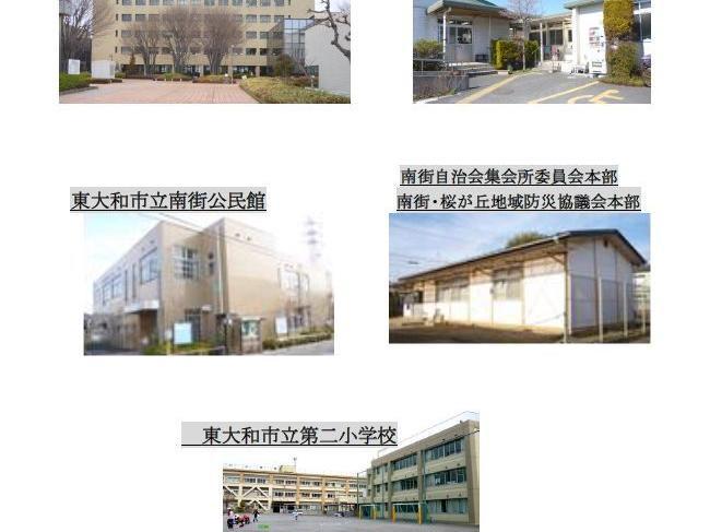 南街・桜が丘地域防災協議会 平成27年度(2015年度)活動状況報告書