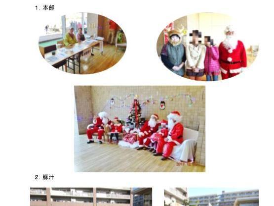 東京ユニオンガーデン冬のイベント開催