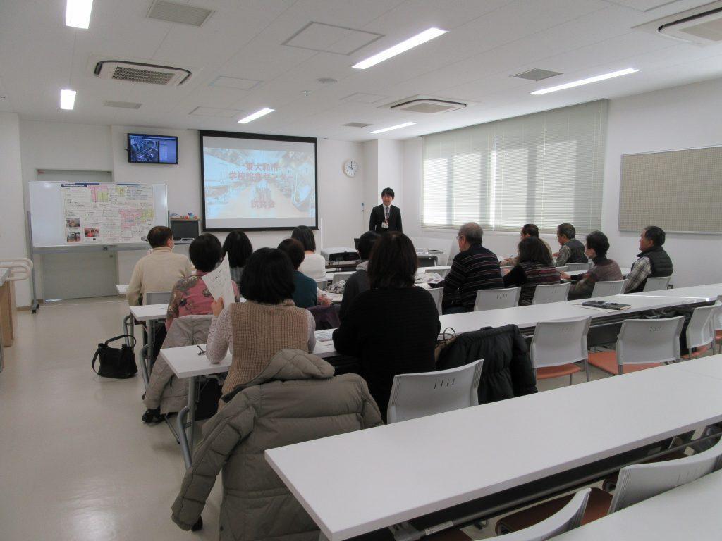 東大和市学校給食センターの見学(南街・桜が丘地域防災協議会)