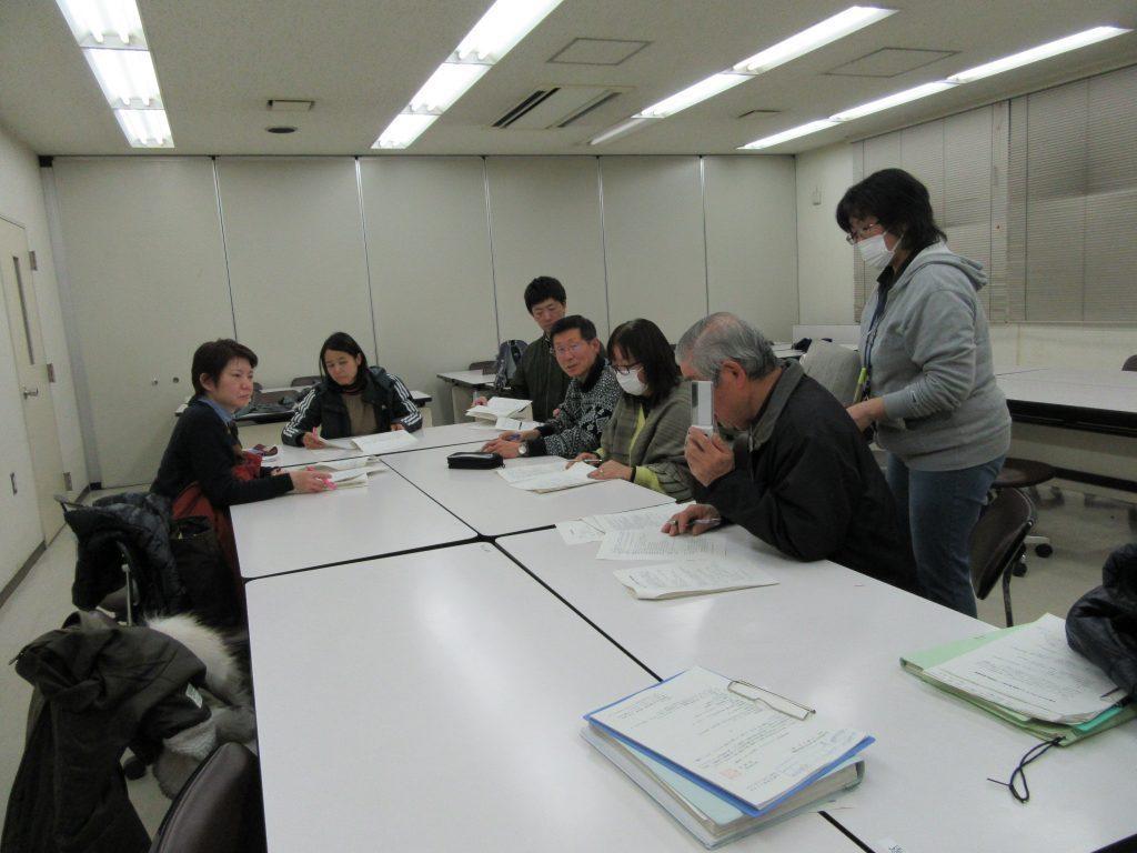 東大和市災害ボランティアセンター協議会平成29年度第4回定例会の開催