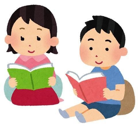図書館を考える「みんなで読もう図書館協議会答申」