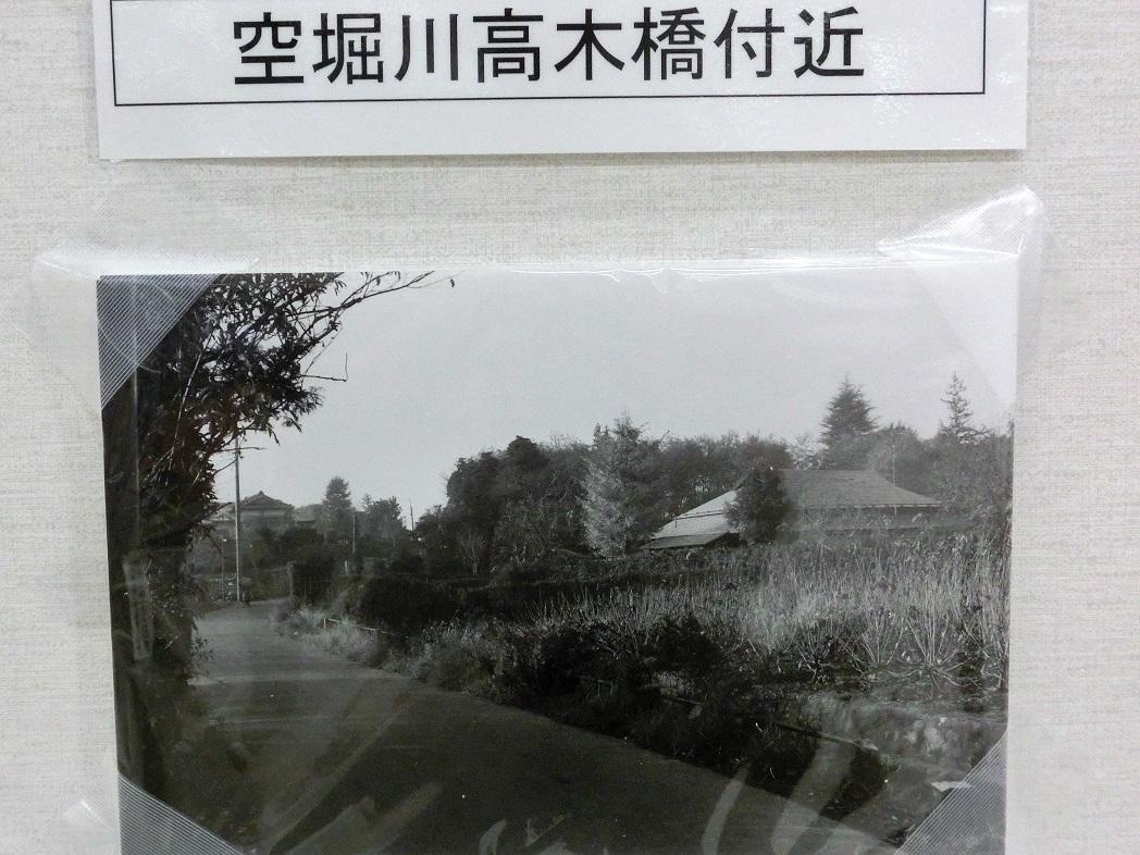 歴史写真展@イトーヨーカドー
