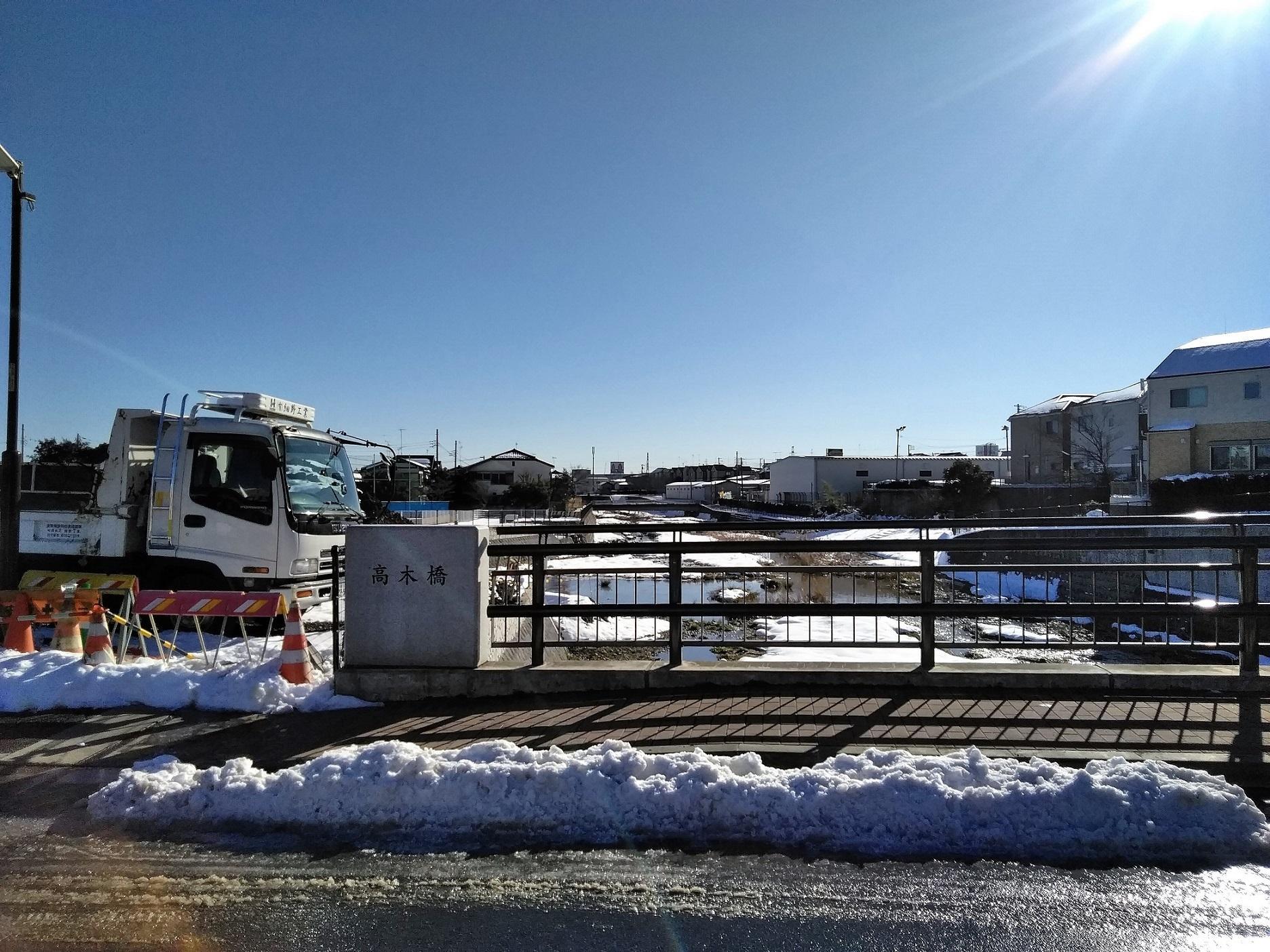大雪の空堀川
