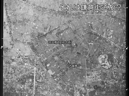 奈良橋道は府中にあります。 知っていましたか!