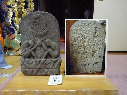 第41回公開講座 「里正日誌の里を訪ねる・雲性寺」NO2