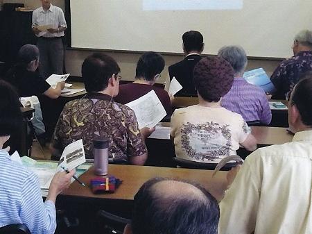 第31回公開講座 「東大和のよもやまばなし」