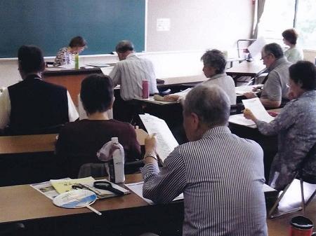 第29回講座「里正日誌を古文書でⅢ」