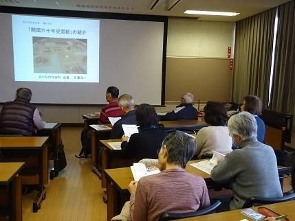 第47回公開講座  「開国60年史図絵」