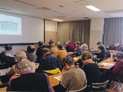 おとなの社会科 第48回公開講座「自由民権運動の里 東大和市」