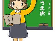 外国人のための日本語教室
