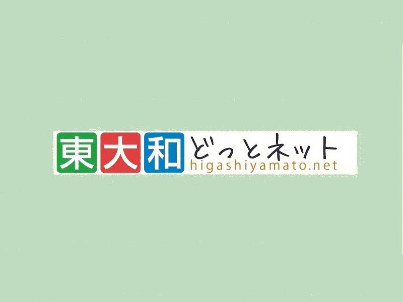 東京雑学大学 2018年1月の講義予定