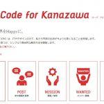 20161021codeforkanazawahp