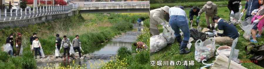 空堀川春の清掃